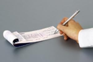 Comment a marche cheque emploi service - Cheques emploi service comment ca marche ...