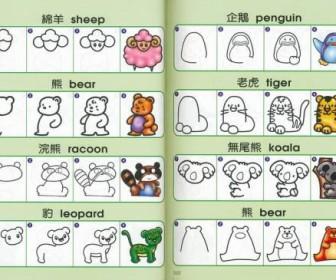 comment dessiner animaux